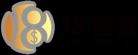 財務公司-18信貸有限公司,免Tu私人貸款-清卡數-樓宇按揭-企業貸款,網上貸款申請平台. Logo